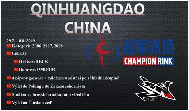 CHINA Champion Rink Tournament